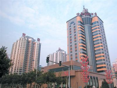 Beijing Shihao International Hotel, Beijing