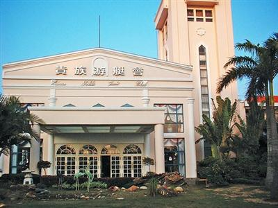 Noble Yacht Club, Hainan, Haikou