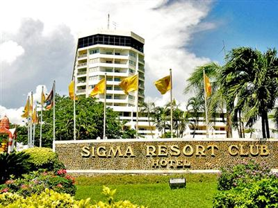 Sigma Resort Club (South Pattaya), Chonburi